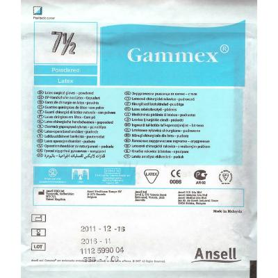 Gammex Sterile Surgeon Gloves Powdered Size 7.5 (Pair)