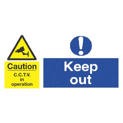 Caution CCTV in Operation - Keep Out - 300 x 500mm