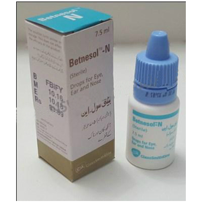 Hepsal (Heparin) Injection - 5ml (10) *POM*
