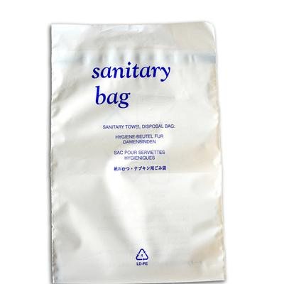 Sanitary Towel Bags (50)