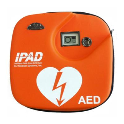 iPad SP1 AED Spare Carry Case
